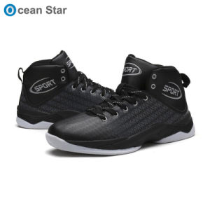 Sports Basketball Shoes