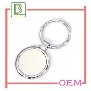 Round Customized Key Chain