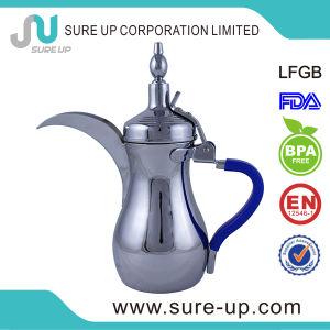 Midle East Stainless Steel Dallah Arabic Coffee Pot Water Jug (OSUL)