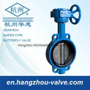 Low Price Butterfly Valve