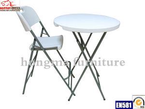 china hdpe plastic high bar folding chair wholesale china plastic