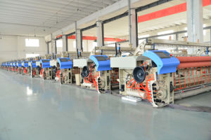 High Speed curtain Same Toyota Air Jet Loom for Sale pictures & photos