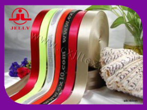 Silk Colorful Ribbon