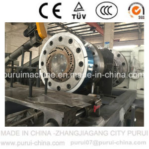 Waste Plastic Film Squeezing Dewatering Machine for PE/PP Bags pictures & photos