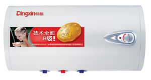Horizontal Electric Water Heater (FSH-40C)