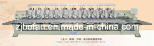 Flat, Cording&Sequin Embroidery Machine pictures & photos