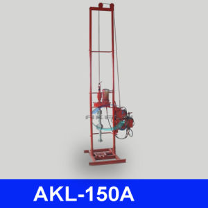 2014 new design akl 150a water well drilling rig