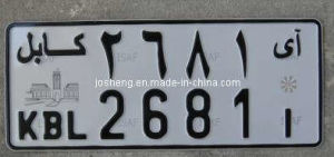 License Plate pictures & photos