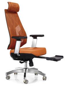 Lounge Swivel Office Boss Chair