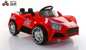 Wholesale China New Models Children Battery Operated Toys Kids Battery Car pictures & photos