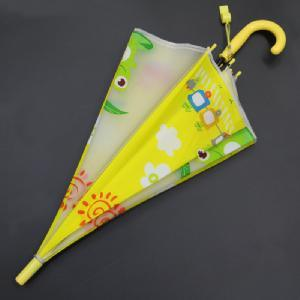 Wholsale Yellow Handle EVA Umbrella for Children with Whistle