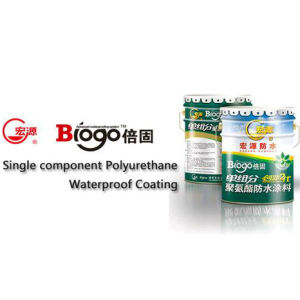 Single Component Polyurethane Waterproof Coating /Building Material /Roof Coating (ISO) pictures & photos