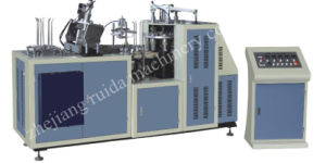 Paper Bowl Forming Machine (HS-PS-35) pictures & photos