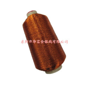 MS Type Metallic Yarn Copper Color