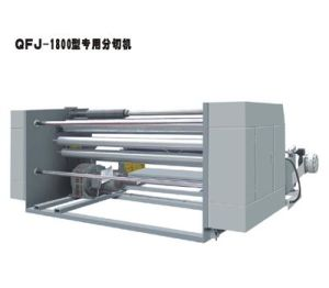 High Speed Non Woven Slitting Cutting Machine (QFJ-1800)