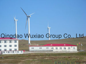 Wind Power Steel Tower pictures & photos