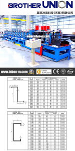 CZ Purlin Roll Forming Machine with Punching Section pictures & photos