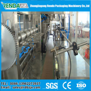 Hot Fill Cooking Olive Oil Bottling Machine pictures & photos