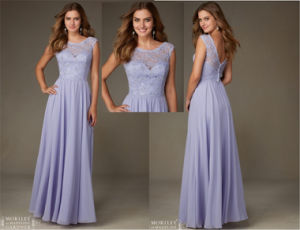 Lace Sexy New Bridesmaid Dress, Evening Party Dress