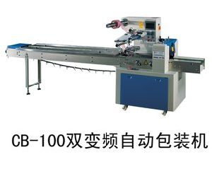 Low Price Flow Packing Machine of Commodity
