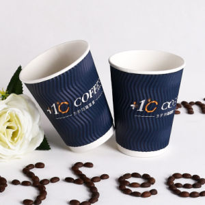 Customed Ripple Wall Disposable Paper Cup for Coffee