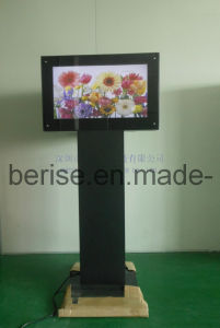 "32"" Ultra Low Power High Brightness (1000nits) LED Backlight LCD Panel"