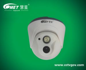 Best Quality IP Dome Camera 2MP, Poe/Audio Optional, Waterproof IP66, P2p, OEM Supported pictures & photos