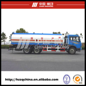 Fuel Tank Transportation, Oil Trailer Truck (HZZ5253GJY) with High Quality for Sale