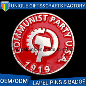 2016 OEM Factory Promotion Badge