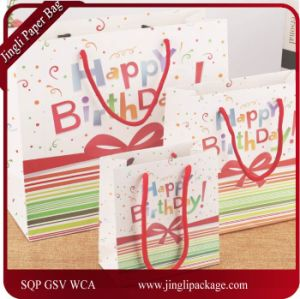 High Quality Birthday Gift Bags with Ribbon Handle Paper Glossy Art Paper Gift Bag pictures & photos