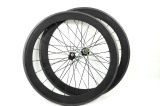 700c 50mm Clincher Carbon Bicycle Wheels (BX-W50C)
