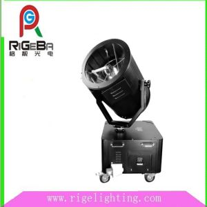 The Single Head Outdoor Searchlight pictures & photos