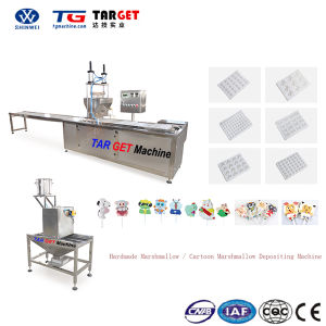 New Style Cartoon Marshmallow Depositing Machine pictures & photos