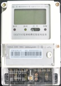 Single Phase Remote Prepaid Meter pictures & photos