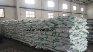 Choline Chloride 50%Min 60%Min Powder 75% Liquid Feed Grade pictures & photos
