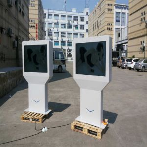 All Weather Outdoor Advertising Display with Vertical Standing pictures & photos