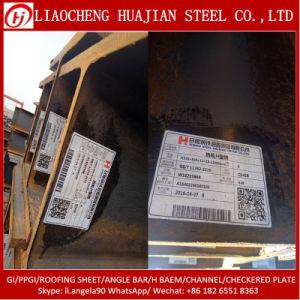 steel h beams
