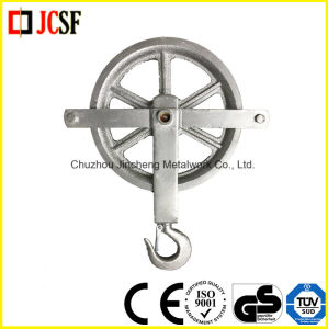 China Gin Parts, Gin Parts Manufacturers, Suppliers, Price | Made-in