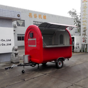 China Cheap Diy Lunch Van Hot Dog Cart French Fry Vending Machine