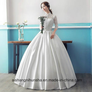 Chinese Wedding Dress.Elegant Chinese Style Stand Collar Wedding Dress