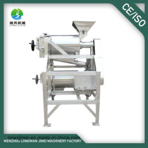 Factory Direct Supply Fruit Pulp Machine/Fruit Pulper/Pulping Equipment