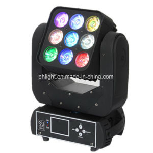 3X3 Quad LED Matrix Beam Wash Moving Head Light for Disco Club Party Stage Lighting