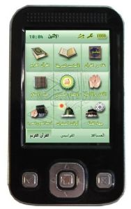 Color Quran With PDA (DQ-102)