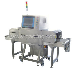X-Ray Inspection System (GJ-XF) pictures & photos