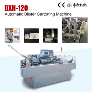Automatic Carton Box Packing Machine for Cosmetic, Medical, Commodity pictures & photos