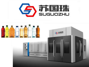 Sgz-6h Rotary Blow Moulding Machine for Hot Filling Bottles