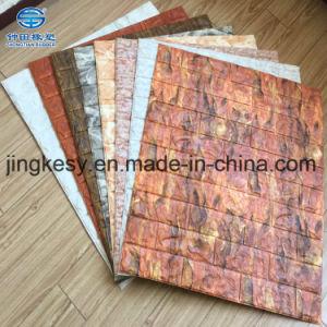 Download 760 Koleksi Wallpaper 3d Foam HD Paling Keren