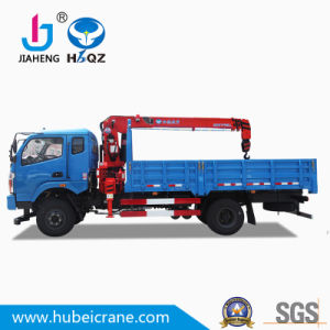 HBQZ 4 Tons Hydraulic mobile boom crane cylinder RC loader telescopic boom railway crane sales