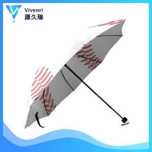 a37d059c9 China Designer Umbrellas, Designer Umbrellas Manufacturers, Suppliers,  Price   Made-in-China.com