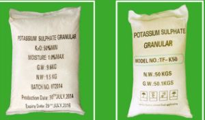 Potassium Sulphate (SOP) with High Quality and Good Price pictures & photos